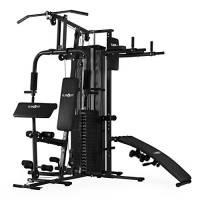 Klarfit Ultimate Gym 5000 • Palestra in casa • Power station • Training Station • Sistema di peso multifunzione • per più di 50 esercizi • allenamento per tutto il corpo • incl. pesi • bianco o nero