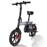 MoovWay Bicicletta Elettrica Pieghevole con Pedali, Sedile Regolabile, Compatta Portatile, velocità Massima 25km/h, Autonomia 20km, Pneumatici 14 Pollici (Nero)